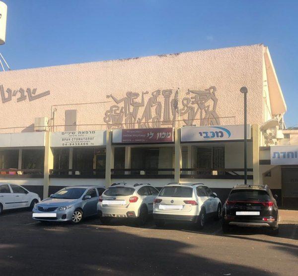 מרכז מסחרי שביט