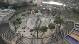 מרכז מסחרי גבעת הרקפות